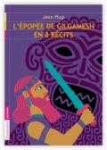 gilgamesh2010