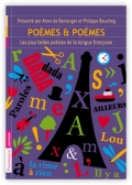 poemes2012